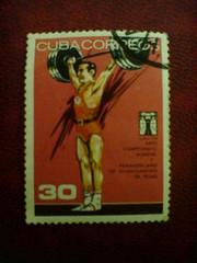 кубинская почтовая марка