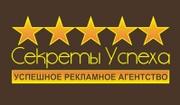 Наружная реклама Чебоксары.