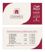 M.Cosmetics