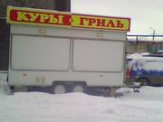 Продаю прицеп тоннар куры-гриль