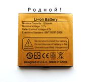 sciphone i68+  Li-Ion аккумулятор,  1200mAh,  Продаю,  оригинальный