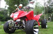 Квадроцикл Yamaha ATV 125 NEW