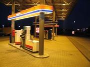 нефтепродукты по низким ценам от производителей