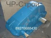 продам редуктор РМ-650 4шт 20, 40, 50