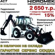 экскаватор-погрузчик Hidromek