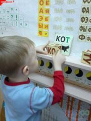 Обучение  детей  чтению,  письму  и счёту по кубикам Зайцева.