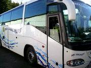 Пассажирские перевозки на автобусе Scania 42 места