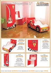 Продаю  новый комплект детской мебели