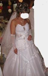 Продаю очаровательное свадебное платье принцессы