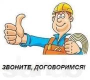 Сантехнические услуги в чебоксарах.