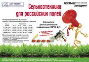 Косилка роторная навесная КРН-2, 1