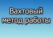 Требуется токарь в Москве 5-6 разр. - смотрите.