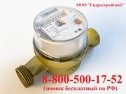 Cчётчики воды универсальные антимагнитные СВУ-15 (НЕВОД)