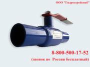 Кран шаровой стальной под приварку 11с70п (2, 5мпа) ф 100 мм