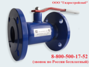 Кран шаровой стальной фланцевый 11с69п (1.6мпа) ф 100 мм