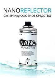 Nanoreflector в Чебоксарах