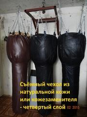 Профессиональная груша (мешок) по форме Гильза
