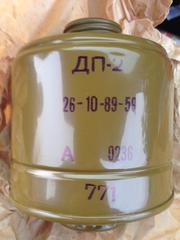Покупаю фильтры от противогазов марки: ДП-2 и ДП-4
