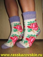 Предлагаю шерстяные носки оптом