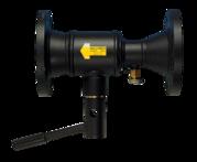 Балансировочные клапаны Ballorex Venturi,  Venturi+DP,  Dynamic