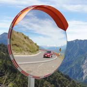 Зеркала безопасности дорожные