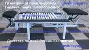 Тренажер `Грэвитрин-Профессиональный` тракционный стол цена