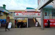 Срочно требуется продавец обуви в ТК Центральный.